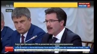 Сергей Сахаров предложил Владимиру Путину оставлять на местах большие суммы НДФЛ