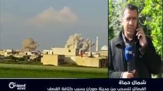 أكثر من 267 غارة جوية على مدن و بلدات حماة المحررة