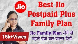 Jio PostPaid Plus Family Plan 2021| कौन सा फैमिली प्लान लेना है कन्फ्यूज़ ना हों वीडियो देखें👨👨👧👦