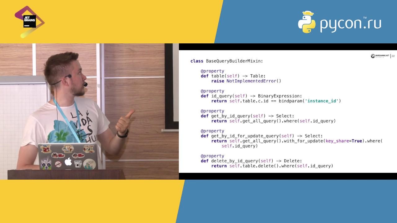 Image from Борис Цема, Wargaming.net «Как мы уменьшили сложность наших проектов»