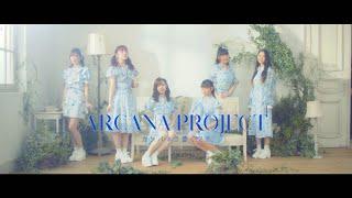 Youtube: Campanella Hibiku Sora de / ARCANA PROJECT