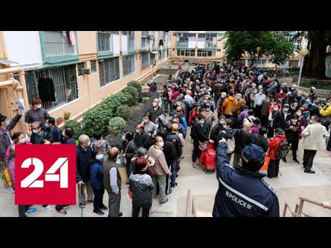 Люди штурмуют магазины: эксперты о ситуации с коронавирусом в мире - Россия 24
