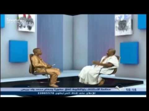 Fanndu Almuudo avec Demba mouhamedou Korka