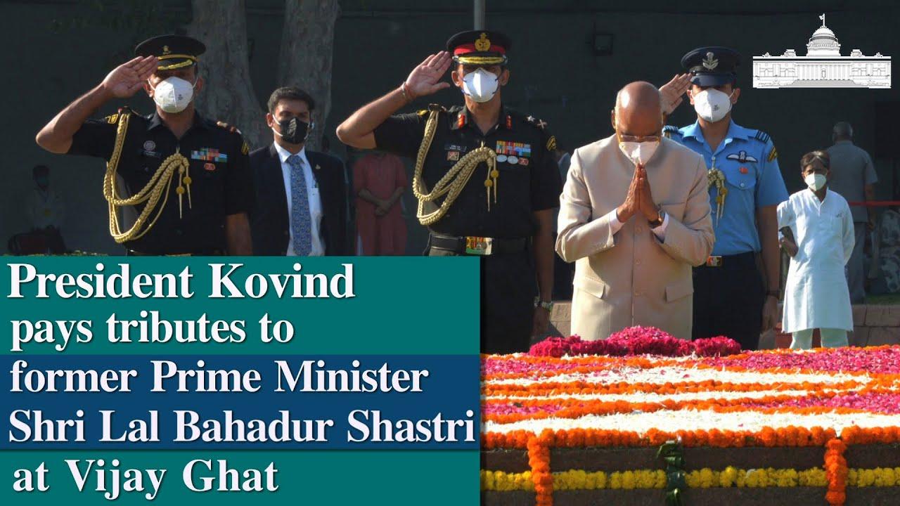 President Kovind pays homage to Late Shri Lal Bahadur Shastri