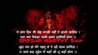 """Shaheedon ki chitaon pe """"शहीदों की चिताओं पर"""" by जगदंबा प्रसाद """" recited by Ashish Negi"""
