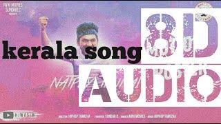 Kerala Song Natpe thunai 8D Audio Hiphopthamizha Switch To 8D Audios.mp3