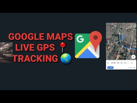 Google Maps LIVE BUS TRACKING | How To TRACK BUS LOCATION | LIVE BUS TRACKING | Zaid Ahmed