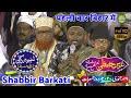 Shabbir Barkati Naat ✔️1| पूरा मजमा देखने के लिए परेशान | URS E HAFEEZEE | 16 JANUARY 2020 |