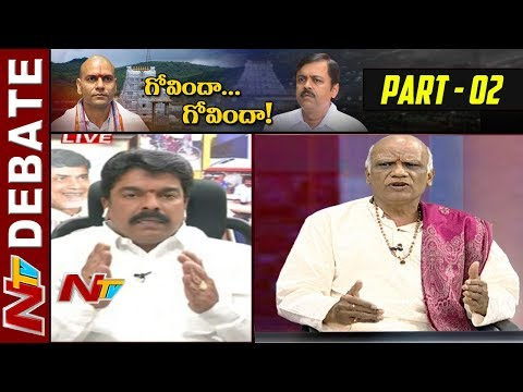 Special Debate On Archaeology Department Decision To Take Over Tirumala Temple || Debate 02