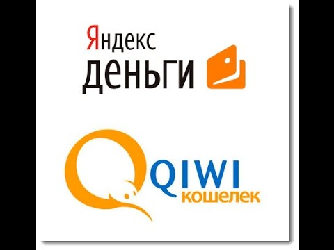 Перевод с Яндекс.Деньги на QIWI с обменника
