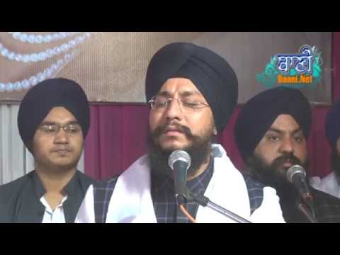 Mere-Sahib-Bhai-Amarjeet-Singhji-Patialawale-Atjamnapar-On-30-Dec-2017
