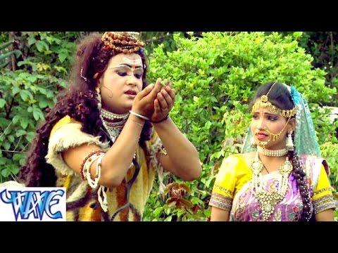 HD भोला भांग तुम्हारी - Bhola Bhang Tumhari - Rajeev Mishra Kanwar Songs 2015 New