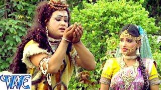 hd भोला भांग तुम्हारी bhola bhang tumhari rajeev mishra kanwar songs 2015 new