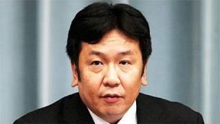 枝野幸男新官房長官が菅第2次改造内閣の顔ぶれ発表