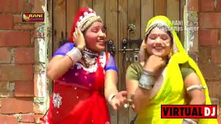 Gambar cover Lilan Singar Ringtone Rani Rangili No.1 Marwari Song