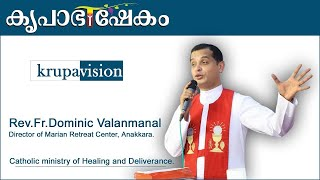 Fr Dominic Valanmanal powerful adoration in Renewal Retreat Centre, Bangalore