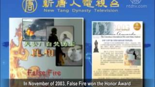 Further Revelations On The Tiananmen False Fire