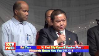 Dai Thao, St Paul City Council Member Ward 1, speaks at Hmong MN New Year 2013-14