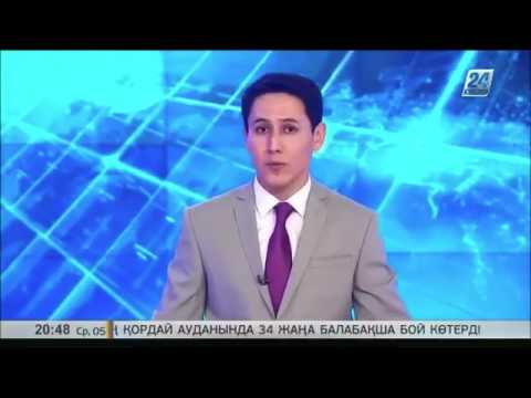 Kazakh news channel: Report on a visit to Kazakhstan Mr. AlB