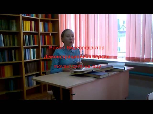 Изображение предпросмотра прочтения – ПолинаВасильева читает произведение «Дикарь» И.А.Бунина