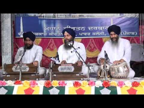 milho piyare jia bhai niranjan singh javadi kalan wale at power colony ropar 10-10-14