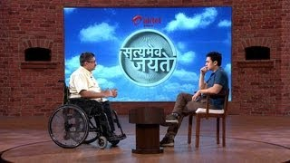 Satyamev Jayate - Persons with Disabilities - Rights of the disabled (Part 3)