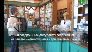 видео доставка цветов по краснодару