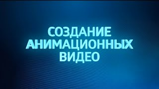 Создание видео - анимация. Урок 3. Добавление элементов при создании видео в GoAnimate.(Создание видео. Урок 3. Добавление элементов при создании видео. Наш сайт http://videozayac.ru/?utm_source=youtube&utm_medium=infografics1..., 2014-11-28T04:07:22.000Z)