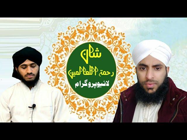 Shan e Rahmat ul alamen speech |12 Rabi ul awal Muhammad Siddique Raza Qadri