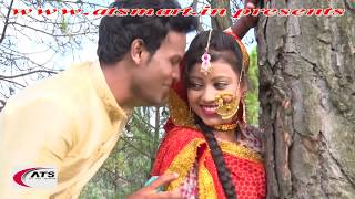 New Latest Kumaoni Song 2017 ! Ghungur Na Baja Chamm ! Gaurav Mathpal Pahari !