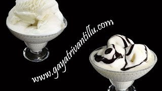 Vanilla Ice Cream - Andhra Recipes Telugu Vantalu Indian Cuisine Homemade Food