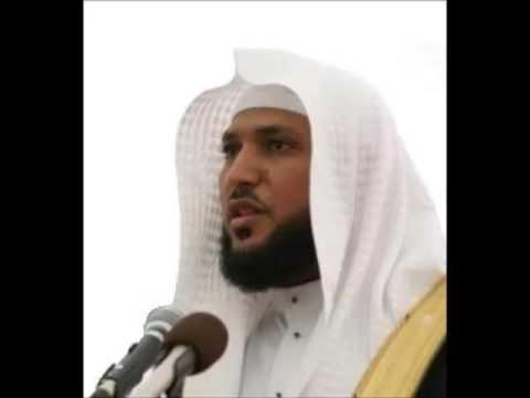 coran mp3 gratuit complet maher al mueaqly