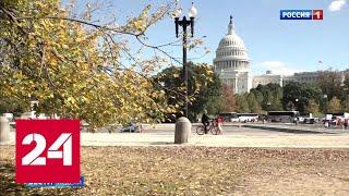 США: смертельная жатва и новая гонка вооружений - Россия 24