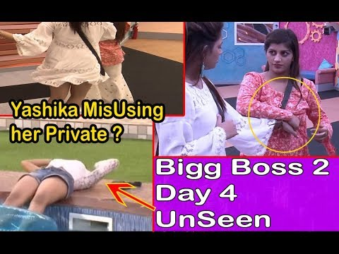 Bigg Boss 2 Tamil : Day 4 | Episode 5 | Unseen Cuts, Highlights| Yashika Misusing her Private ?