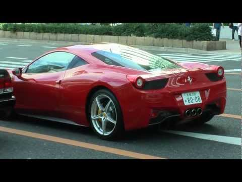 Red Hot Ferrari - Japan スポーツカー