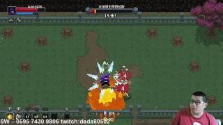 熊貓台   巫師傳奇 Day6 wizard of legend Nintendo Switch