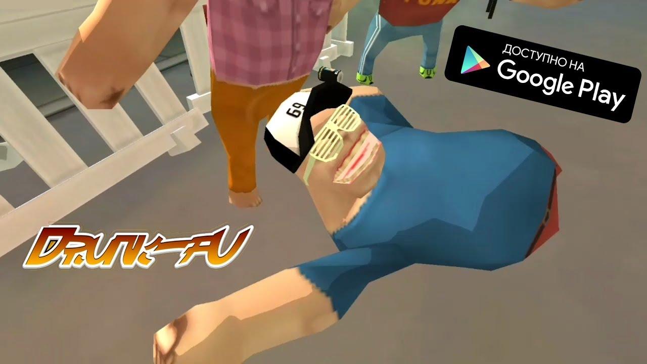 Веселые развивающие игры для детей android - YouTube