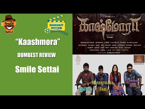 Kaashmora Movie Review   Smile Settai...