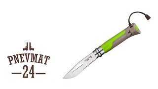 Нож Opinel 8 OUTDOOR Earth Green(Нож Opinel 8 OUTDOOR Earth Green КУПИТЬ можно: http://pnevmat24.ru/nozh-opinel-8-outdoor-earth-green&utm_source=email Наши соц. сети: ..., 2016-08-12T15:02:22.000Z)