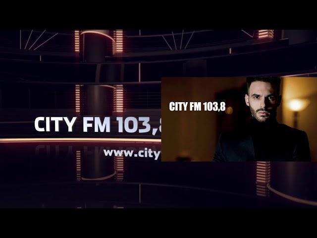 Η αποκαλυπτική συνέντευξη του Δημήτρη Καραδήμου στον City 103,8 - www.messiniawebtv.gr