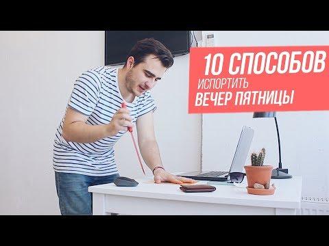 10 способов познакомится с парнем