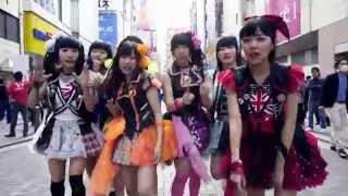青山☆聖ハチャメチャハイスクール メジャーデビュー・シングル 「NEVER ...