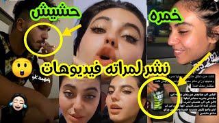 نشر لمراته فيديوهات سفـ.له وهى رديتهاله ... فضيـ.حة هتريكانو و رونيتا