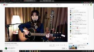 [Su-treaming] 클래지콰이 - What If (Feat. 김수영) (Acoustic Ver)