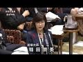 20161005 衆議院予算委員会 民進党・蓮舫氏 稲田防衛大臣との因縁のバトル