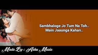 Tera Mera Rishta Song Lyrics ,Jalebi | KK | Shreya Goshal