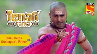 Your Favorite Character | Tenali Helps Gundappa's Father | Tenali Rama