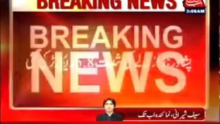 5.8 Magnitude Earthquake In Peshawar And Surrounding Cities