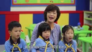 《與女童軍結緣》蔡馮麗湄 金巴倫英文幼稚園校長