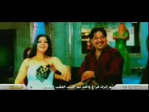 علاء سعد - التفاحة